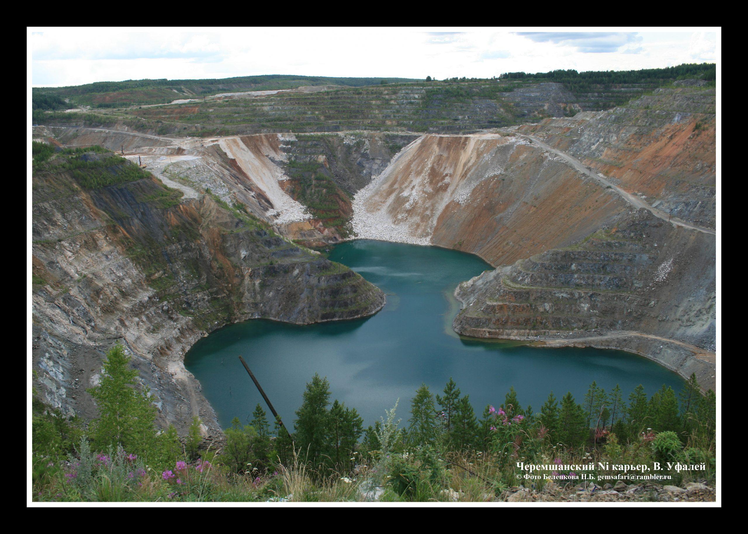 L'Oural – un trésor minier au cœur de la Russie, la frontière de l'Europe et de l'Asie