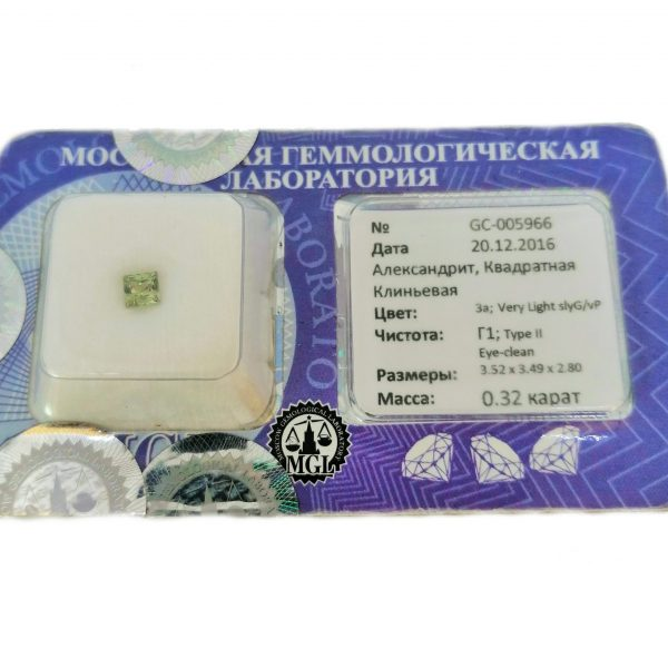 Alexandrite Pierre Natuerelle Natural stone, 0.32ct – Oural, Russie